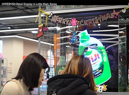 User Case HYPERVSN Retail Display In Lotte Mart, Korea